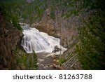 water gushes over gibbon falls...