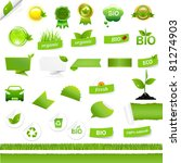 bio signs set  isolated on... | Shutterstock .eps vector #81274903