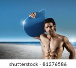 portrait of a young muscular... | Shutterstock . vector #81276586