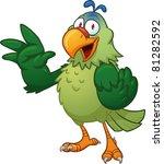 green parrot waving  vector...   Shutterstock .eps vector #81282592