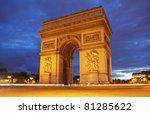 arc de triomphe in paris | Shutterstock . vector #81285622