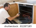 repair man testing the... | Shutterstock . vector #81287185