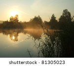 morning on a lake - stock photo