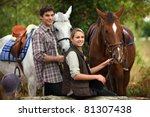 Stock photo young people horseriding 81307438