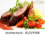 glazed duck fillet  mashed... | Shutterstock . vector #81319588