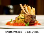 grilled lamb served on cous... | Shutterstock . vector #81319906