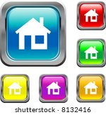 square home buttons | Shutterstock .eps vector #8132416