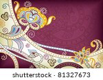 purple floral background | Shutterstock .eps vector #81327673
