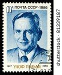 ussr   circa 1986  a stamp... | Shutterstock . vector #81339187