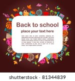 back to school   background... | Shutterstock .eps vector #81344839