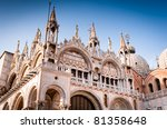 Cathedral Of San Marco  Venice...