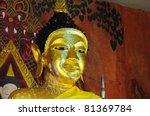 golden buddha statue | Shutterstock . vector #81369784
