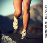 running sport. man runner legs... | Shutterstock . vector #81370054