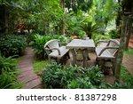 old wooden table in the garden | Shutterstock . vector #81387298