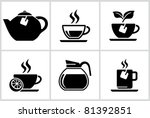 vector black tea icons set. all ... | Shutterstock .eps vector #81392851