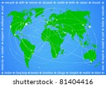 vector illustration travel... | Shutterstock .eps vector #81404416