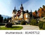 peles museum  sinaia  romania | Shutterstock . vector #81405712