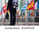 people walking to work. flags... | Shutterstock . vector #81409549