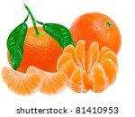 Mandarin Isolated On White...