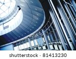 metal details of an interior of ... | Shutterstock . vector #81413230