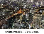 Urban sprawl in Minato, Tokyo, Japan. - stock photo