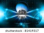 digital illustration of  eye  ... | Shutterstock . vector #81419317