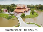 bang pa in palace  thailand.   Shutterstock . vector #81423271