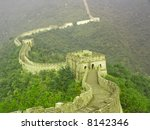 Great Wall of China in the mist 70 miles north of Beijing - stock photo