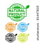 set of natural product stamp | Shutterstock .eps vector #81447835