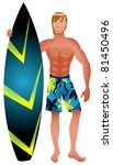 Raster version Illustration of an athletic surfer with surfboard. - stock photo