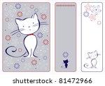 vector graphic set with cat | Shutterstock .eps vector #81472966