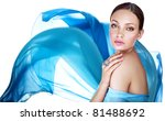 beautiful woman with ring and... | Shutterstock . vector #81488692