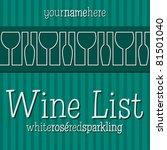 Retro Inspired Wine List With ...