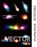 customizable set of vector... | Shutterstock .eps vector #81501466