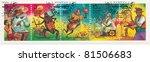 russia   circa 1993  stamps... | Shutterstock . vector #81506683