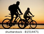 Image Of Sporty Couple On...