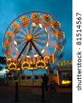 carousel | Shutterstock . vector #81514567
