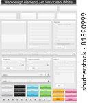 web design elements set. clean. ... | Shutterstock .eps vector #81520999