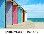 Old Colorful Beach Huts In A...