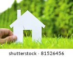 concept image of make your house | Shutterstock . vector #81526456