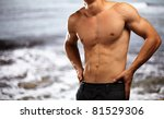 healthy young man with a beach...   Shutterstock . vector #81529306