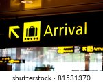 brightly light arrival airport... | Shutterstock . vector #81531370