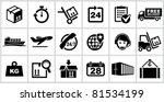 vector black logistics and... | Shutterstock .eps vector #81534199