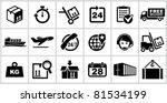 vector black logistics and...   Shutterstock .eps vector #81534199