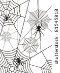 spider web silhouette | Shutterstock . vector #81545818