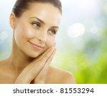 beautiful healthy woman over... | Shutterstock . vector #81553294