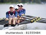 amsterdam   july 23   newell ... | Shutterstock . vector #81555484