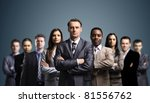 young attractive business people | Shutterstock . vector #81556762