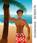 Raster version Illustration of an athletic Beach Scene Guy with beach background and palm tree. - stock photo