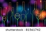 vector illustration of modern ... | Shutterstock .eps vector #81561742